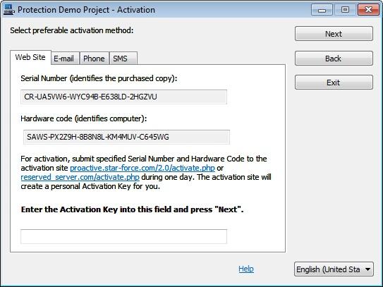 internet activation key